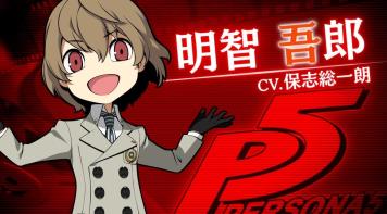 3DS「ペルソナQ2 ニューシネマラビリンス」キャラクターPV『明智吾郎』が公開!