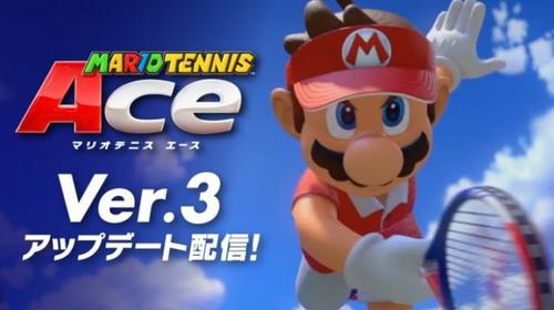 Switch「マリオテニス エース」大型アプデ第3弾の配信始まる!新モード「リングショット」がアツイ!!