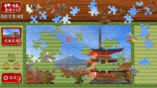 うごくジグソーパズル 日本の風景コレクション (2)