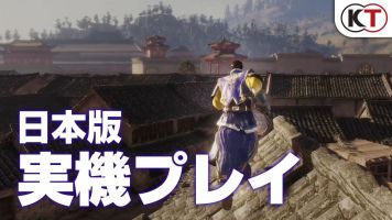 PS4「真・三國無双8」 日本版実機プレイ映像が公開!