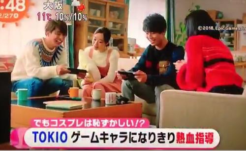 【動画】「フォートナイト」 TOKIO新CMでSwitchを猛アピール!!