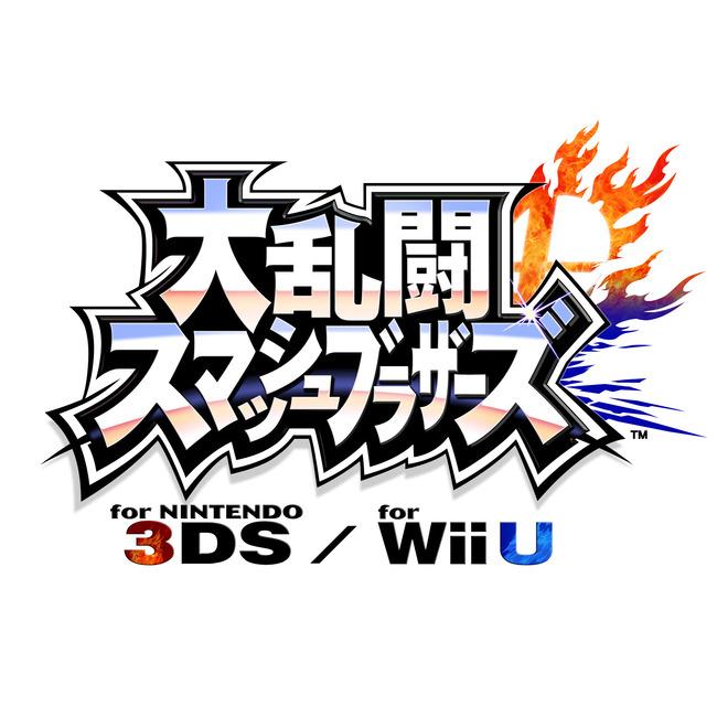 「大乱闘スマッシュブラザーズ3DS」のタイマンキャラランクがついに完成!