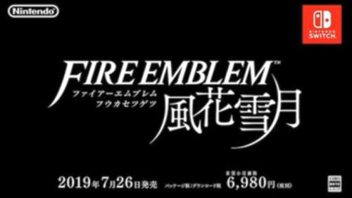 【Nintendo Direct 2019.2.14】「ファイアーエムブレム 風花雪月」 発売日が7/26に決定!!