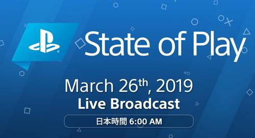 【3月26日朝6時】「State of Play」 発表タイトル ガチ予想スレ