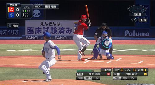 「プロ野球スピリッツ2019」 PS4版 17万5189本 VITA版 4万4270本wwww