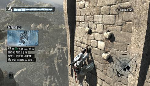 「壁登り」←これがゲームを面白くするとは全く思えないんだが