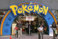 ポケモンセンタートウキョーが浜松町から池袋サンシャインシティに移転!! 12月の閉店まで企画あり