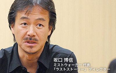 坂口氏がスクエニを退社したのがFF12の途中で10-2からノータッチ。それ以降FFがダメになった