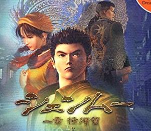 【速報】シェンムーHD1,2 発表!PS4で2018年発売決定!!