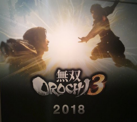 【速報】無双OROCHI3、2018年発売決定きたあああぁぁぁっ!!