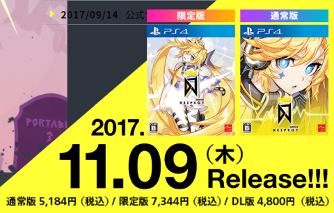 PS4「DJMAX RESPECT」 11/9発売、公式PV公開 予約開始!!