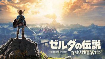 ゲオ中古ゲームソフト週販ランキング 「ゼルダの伝説 ブレス オブ ザ ワイルド」が1位を獲得!