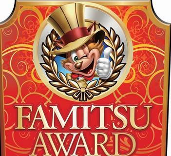 ファミ通が2017年を代表するゲーム14タイトルを発表!!