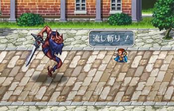 【悲報】VITA版ロマサガ2リメイク  20万本売れていなかった!
