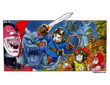 「ドラゴンクエストII 悪霊の神々」がついにスマホに登場!6/26配信開始、落としきりで500円!!