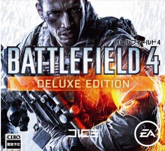 PS4/PS3/PC 「バトルフィールド 4 プレミアムエディション」国内パッケージ版はPS4版のみ、ほかはDL専売になる模様