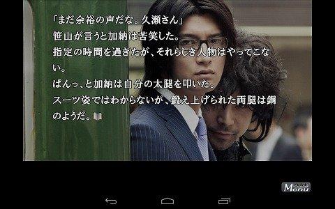 20141124_machi1