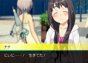 PS4版「AKIBA'S TRIP 2」 ゲームビジュアル公開! SHARE機能で実況プレイ可能、視聴者も介入できる!?