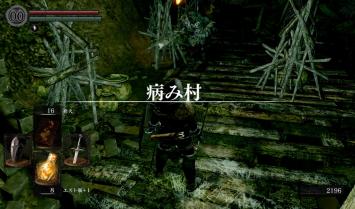 【悲報】「ダークソウル」プレイ中ワイ、病み村で詰む
