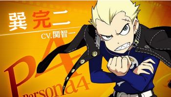 3DS「ペルソナQ2 ニューシネマラビリンス」キャラクターPV『巽完二』が公開!