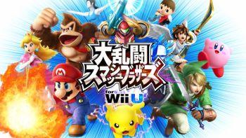 【朗報】「大乱闘スマッシュブラザーズ for Switch」の発売がほぼ決定した件