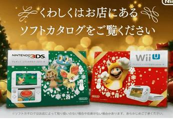 【悲報】日本の子供のゲーム離れ!ゲームソフトがクリスマスプレゼント人気13年連続1位からついに転落へ…