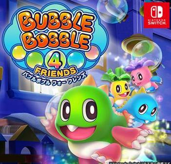 【完全新作】Switch「バブルボブル4 フレンズ」が2/27発売決定、PV公開!!