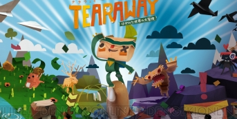 Vita名作紙ゲーのPS4版続編 「Tearaway Unfolded」 海外向けローンチトレーラーが公開!