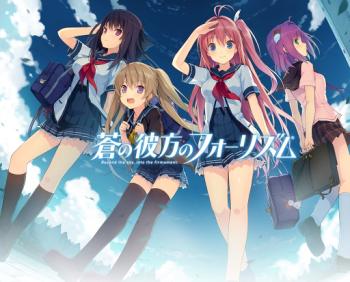 「蒼の彼方のフォーリズム」 PSVita版が2016年に発売決定!新ドラマCDは本日発売、アニメ続報は夏ごろ