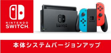 【朗報】Switch最新アプデ Ver5.0.0でプロコンのカラーも認識するように!!