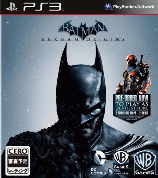 PS3「バットマン:アーカム・ビギンズ」 DL版が特価セールの大チャンス!ミスター・フリーズの起源が語られる最新DLC『コールド・コールド・ハート』の配信も開始されたぞ!!