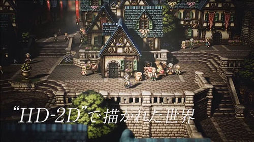 【速報】スクエニ、「HD-2D」を商標登録 オクトラ FF6