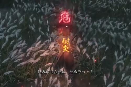 【衝撃攻略】SEKIRO で邪魔な弦一郎をわずか1分で処理する裏技が発見される