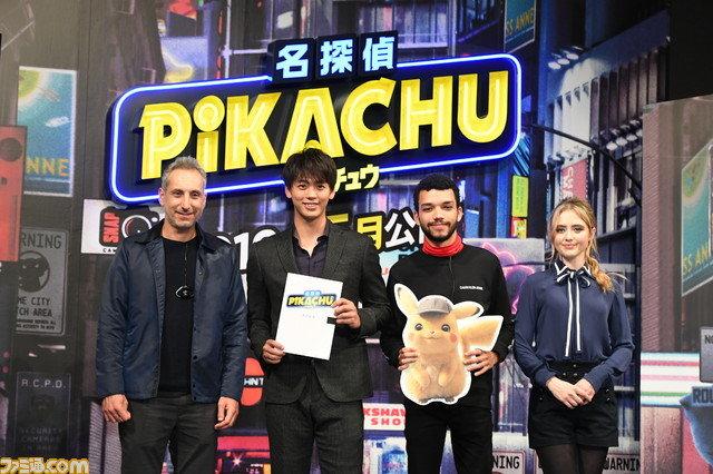 映画『名探偵ピカチュウ』日本語字幕PV解禁!2019年5月公開へ