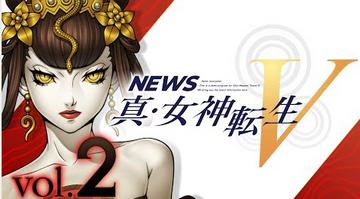 """【動画】アトラス、Switch「真・女神転生V」最新情報を発信する""""NEWS真・女神転生V Vol.2""""を公開!"""