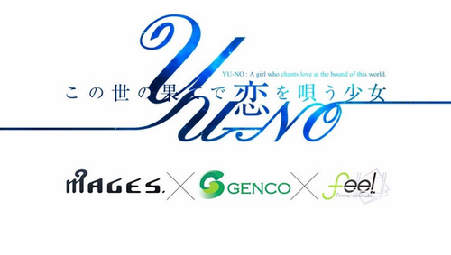 PS4/Vita「この世の果てで恋を唄う少女YU-NO」 アニメプロジェクトが始動、キャラクターボイス紹介映像が公開!
