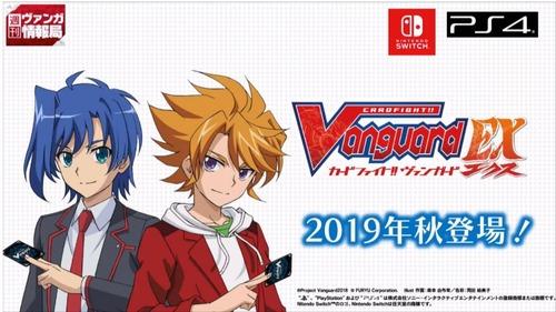 Switch/PS4「カードファイト!! ヴァンガード エクス」PV公開!9/19発売