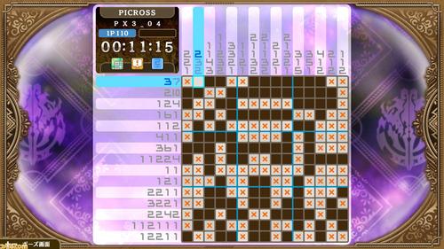 ピクロス ロード オブ ザ ナザリック (6)