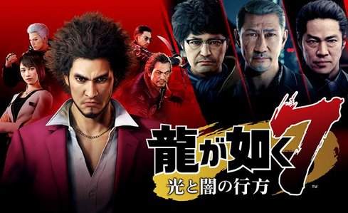 PS4「龍が如く7」WebCM3本が公開!