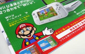 任天堂、Wii Uにフォーカスした宣伝チラシ「Nintendo News 2014」を店頭で配布!ライト・ファミリー層を狙った内容でコアゲームの掲載はナシ・・・原点回帰?