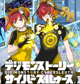 PSV「デジモンストーリー サイバースルゥース」 女性主人公のビジュアルや『デジモンキャプチャー』など新情報が公開!!