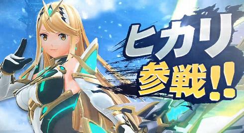 【Nintendo Direct 2021.2.18】「スマブラザSP」ゼノブレイド2から『ホムラ』『ヒカリ』参戦決定キタ━━━(`・ω・´)━━━ッ!!
