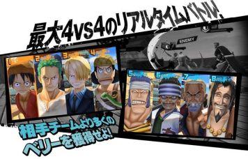 【朗報】ワンピースの新作ゲーム、56皇殺しのヒグマ登場!!