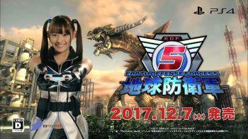 PS4「地球防衛軍5」 TVCMが公開!