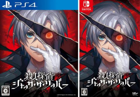 Switch/PS4「殺人探偵ジャック・ザ・リッパー」 キャラクタームービー『シャーロット編』が公開!