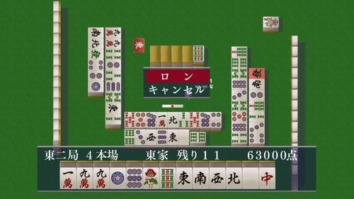 Nintendo Switchで麻雀!「THE 麻雀」6/21発売 「ロジック麻雀 創龍 四人打ち・三人打ち」配信開始!!