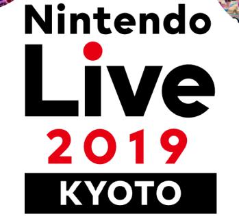 【衝撃】任天堂、東京ゲームショウから完全決別へ! 独自イベント「Nintendo Live 2019」を今年も開催!
