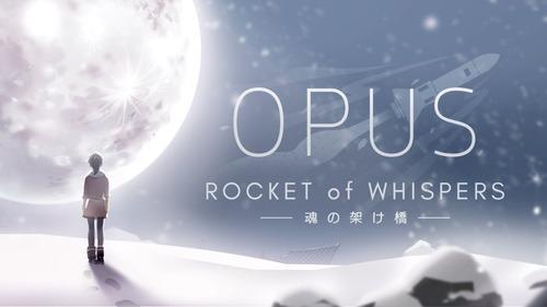 【朗報】探索ADV「OPUS-魂の架け橋」がSwitchで3/22発売決定!安心のフライハイワークス新作、価格も安価の999円!!