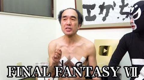 【悲報】江頭2:50さん、初のゲーム配信でスパチャの嵐www