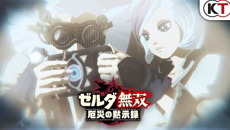 Switch「ゼルダ無双 厄災の黙示録」最新PV公開!ロベリーとプルア登場!!
